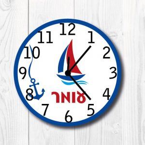 שעון קיר – חדר ילדים – דגם עוגן כחול