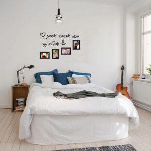 מדבקת קיר -עיצוב חדר שינה – יום האהבה