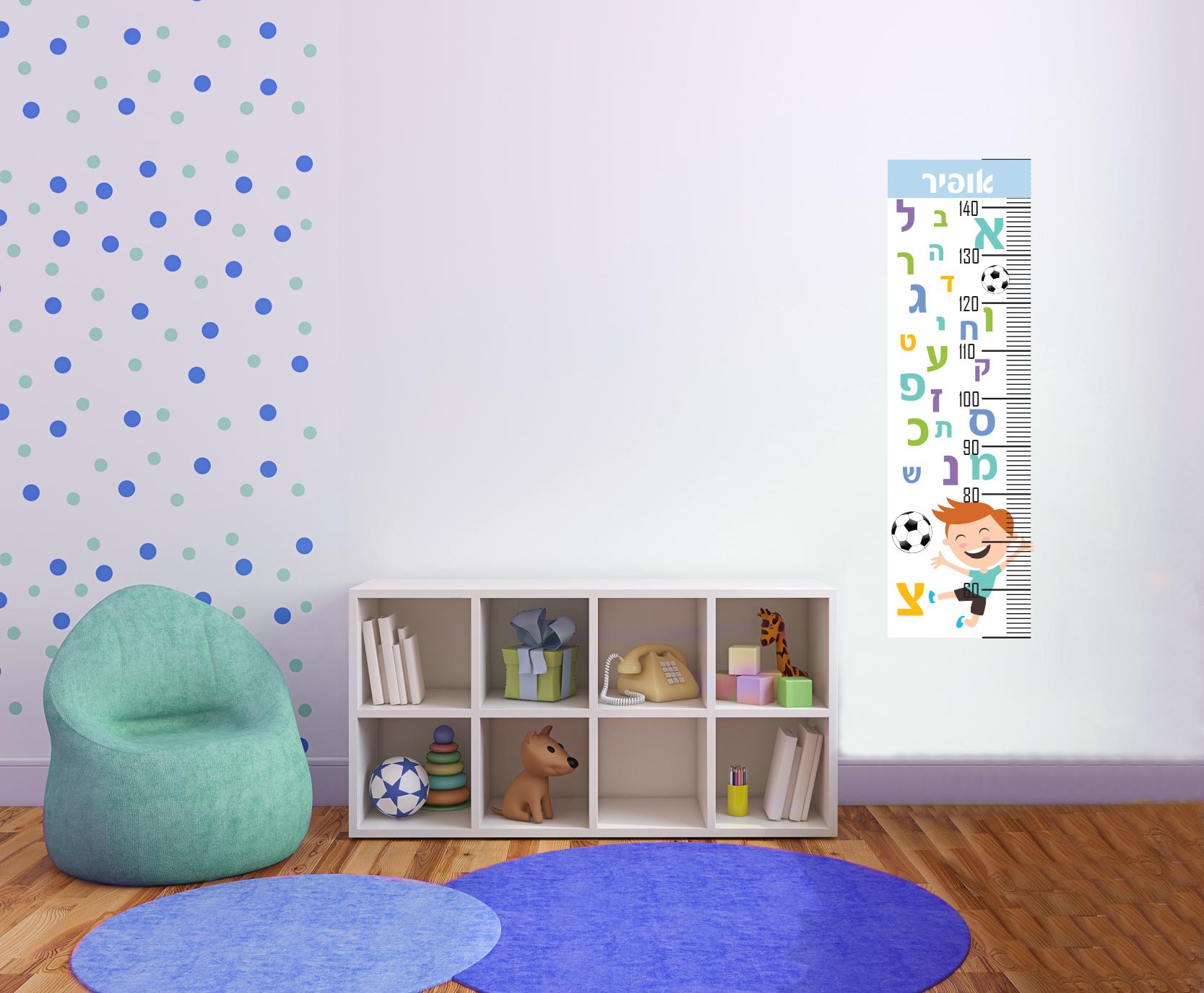 מדבקת קיר לחדר ילדים