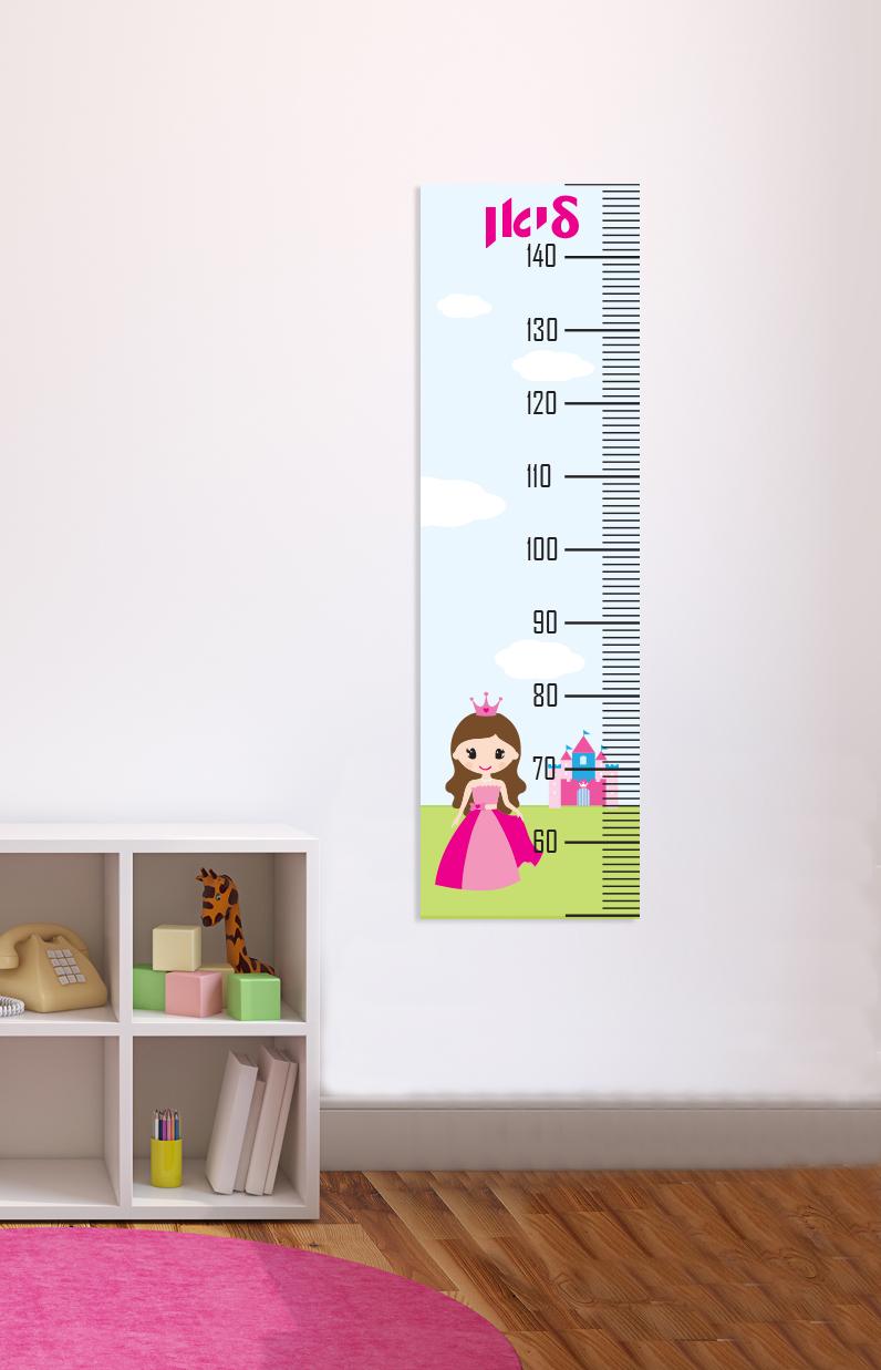 מדבקת קיר חדר ילדים