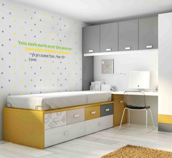 מדבקת קיר - עיצוב חדר ילדים - ילד של אבא